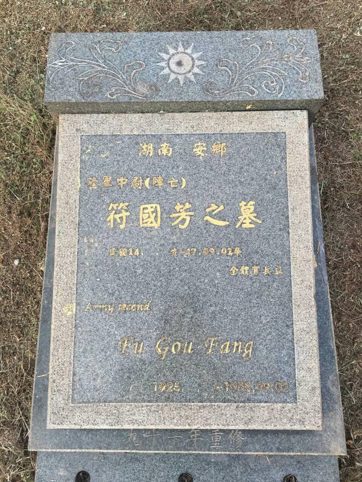 金防部協助找到阿祿叔當年慘遭炸死戰友安葬的地方。照片王瓊玲提供