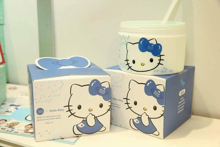 日本怪獸藍銅Kitty保濕凍膜。記者陳立凱—攝影