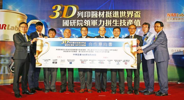 鑫科材料董事李至隆(右四)與廠商代表共同簽約。記者杜建重/攝影