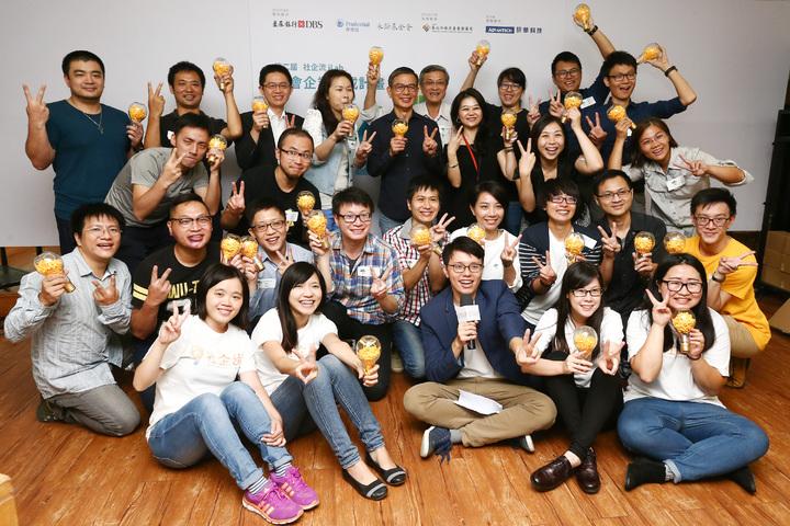 02:第2屆社企流iLab社會企業育成計畫開學典禮,社企流多位導師與十八位合作創業者朝著創立社會企業的目標繼續邁進。記者王騰毅/攝影