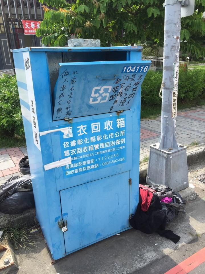 舊衣回收箱被丟滿垃圾,讓業者相當痛。圖/彰化市清潔隊提供