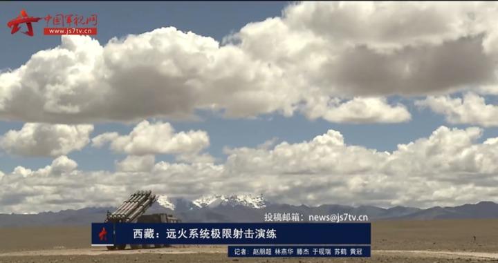 西藏軍區的遠程火箭炮預備發射。(中國軍視網)