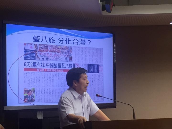 立委鄭寶清批泛藍八縣市分化台灣。記者侯俐安/攝影