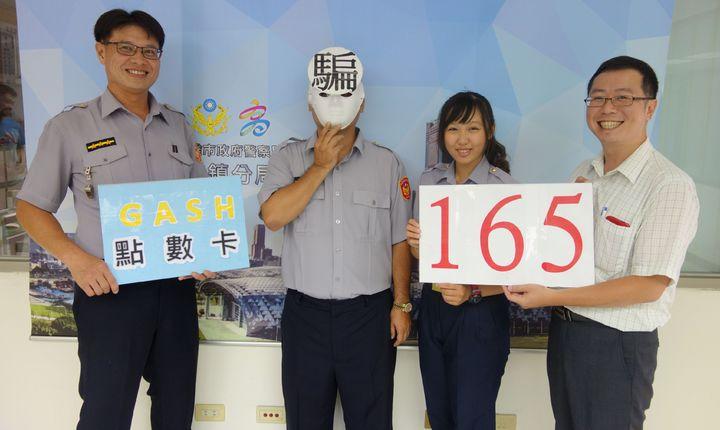 高市前鎮警分局改編日本洗腦神曲「PPAP」,宣導反詐騙,提醒大家「卡專線丟妹哄騙」。記者劉星君/攝影