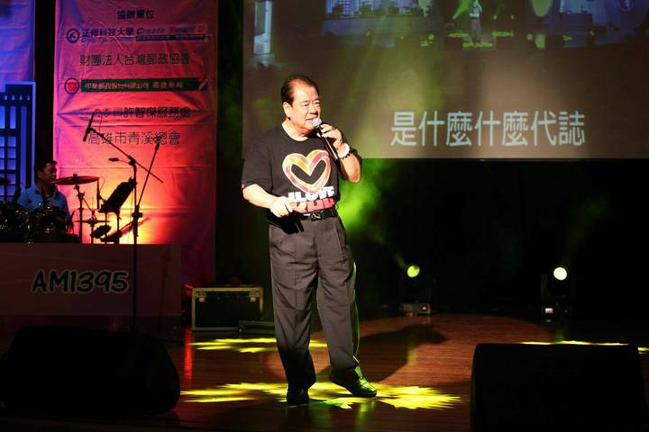 肉粽歌王郭金發下午彩排演出的最後身影。圖/正聲電台提供