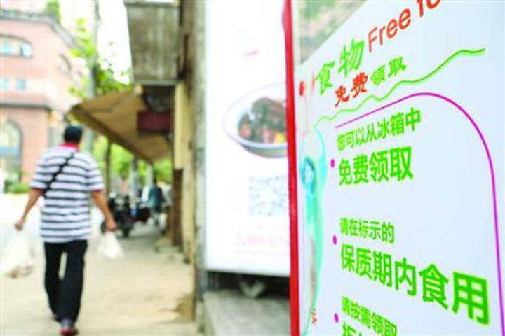 上海吹起「分享冰箱」風潮,供不應求。取自解放網