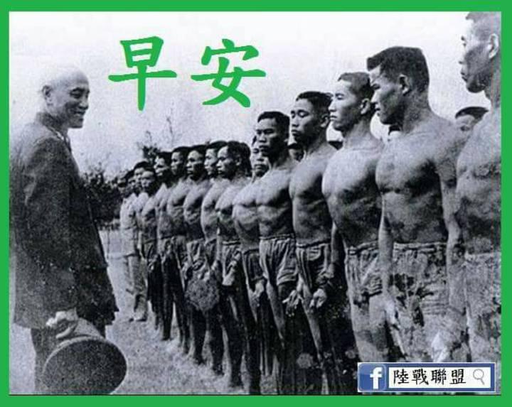 先總統蔣中正作為國民革命軍之父,是許多老榮民的精神寄託,不少軍系網路社群,還會用蔣公圖來作為長輩的早安問候圖。翻攝line社群