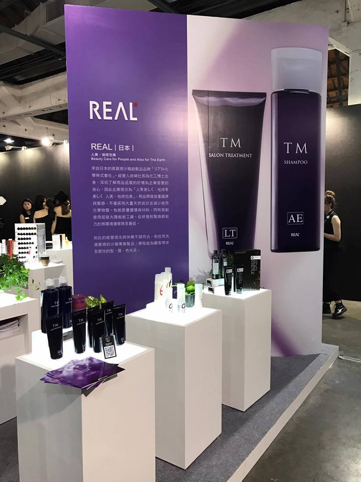 HAPPYHAIR快樂麗康集團多角化經營相當成功,代理日本、歐洲等專業髮品品牌。記者陳立儀/攝影