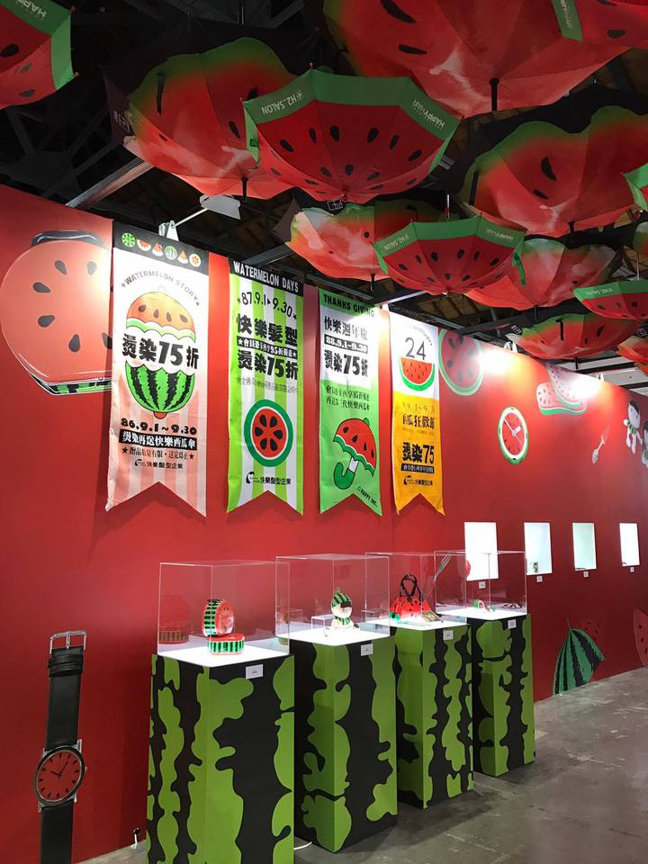 HAPPYHAIR於華山文創園區舉辦40周年品牌博覽會,西瓜文化館的設計非常吸睛。記者陳立儀/攝影