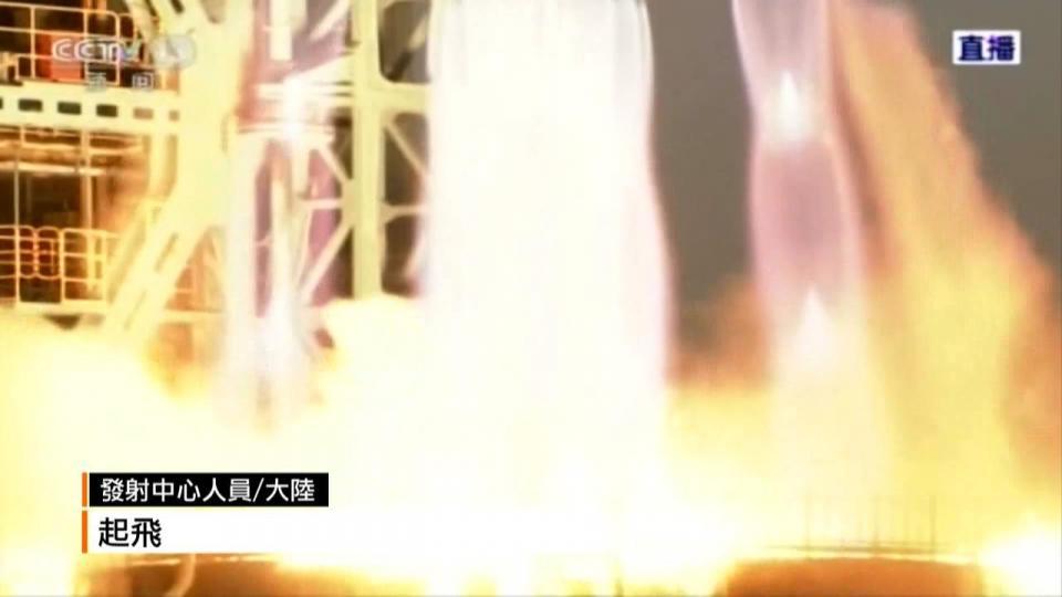 停留太空最久 大陸神舟11號發射