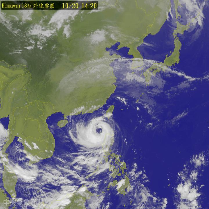 氣象專家吳德榮指出,海馬明天下午從香港附近、進入廣東,有相關行程,應注意其動態。圖/翻攝自中央氣象局網站