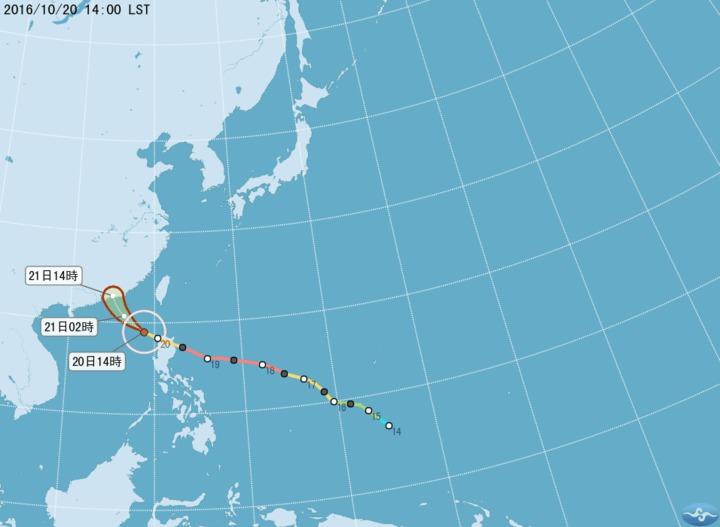 海馬颱風最新路徑。圖/翻攝自中央氣象局網站