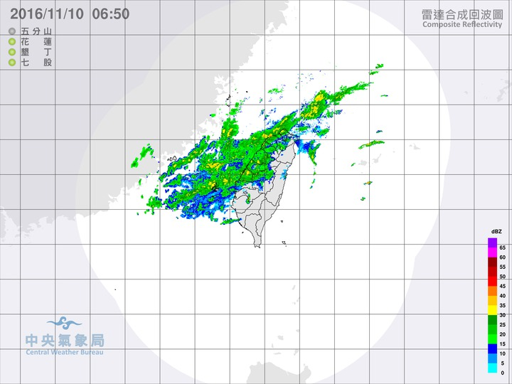 吳德榮說,上半天水氣多降雨明顯,整天偏涼。圖/翻攝自氣象局網站