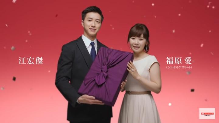 桌球人氣夫妻檔江宏傑與福原愛首度共同代言,電視廣告今天起在日本全國播出。(圖片翻攝廣告)