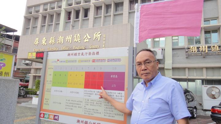潮州鎮長洪明江為了提醒民眾注意空汙問題,從年初開始在公所門口插上空汙旗及告示牌。記者蔣繼平/攝影