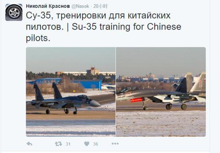 俄爬牆黨網友在社交媒體發佈,中國飛行員已經開始駕駛蘇-35。取自觀察者網