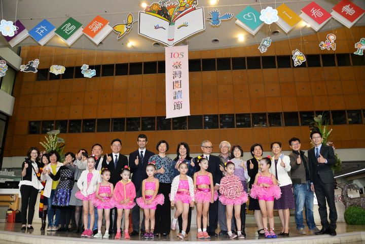 台灣閱讀節今天啟動。圖/國家圖書館提供
