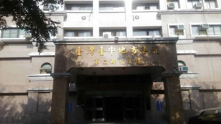 劉男性騷擾打工的女學生,還恐嚇稱要讓妳高中讀不完,台中地院依恐嚇罪將他判處拘役70日。記者白錫鏗/攝影