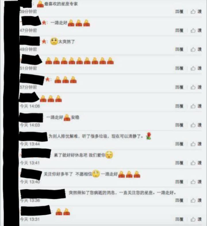 許多網友自動自發為薇薇安在微博上點起燭光海,祝福她一路好走。圖/擷自薇薇安微博