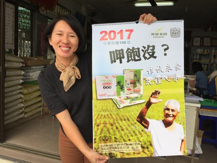 這本月曆是全台第一本水稻月曆,很搶手。記者邵心杰/攝影