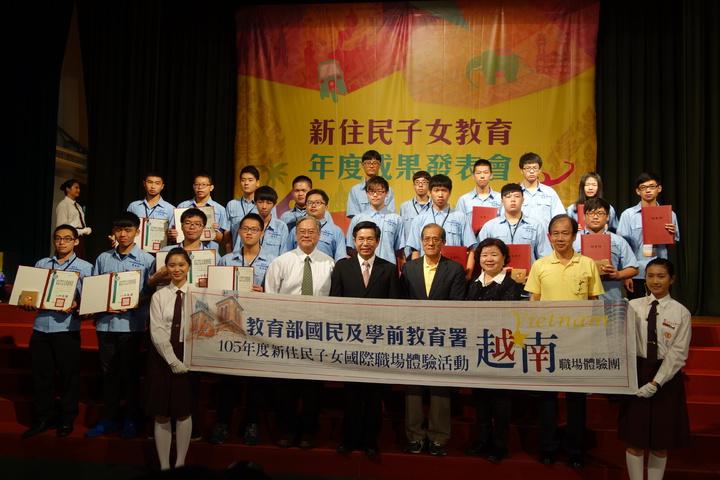 教育部國教署配合新南向政策,今年暑假遴選24名新住民子女赴越南進行國際職場體驗。記者劉星君/攝影