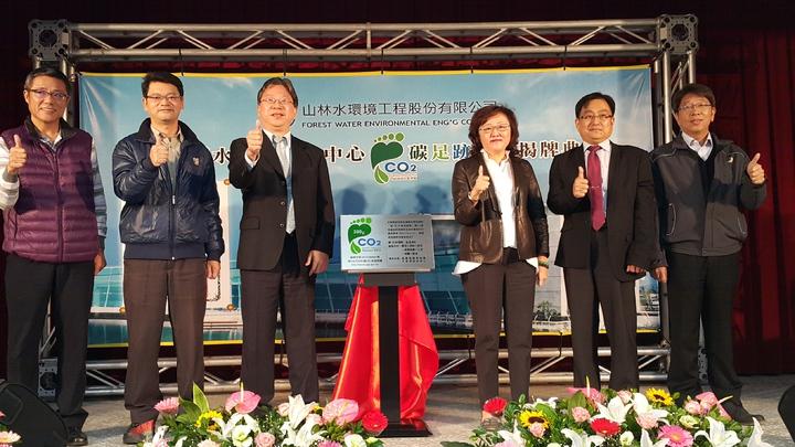 羅東水資源回收中心推減碳措施,獲碳足跡標籤認證。記者廖雅欣/攝影