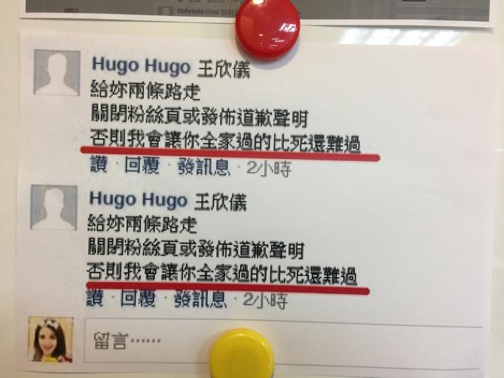 黃姓男子涉嫌在市議員王欣儀臉書留言恐嚇。記者許家瑜/攝影