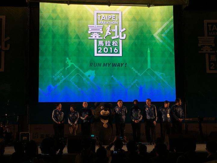 「2016台北馬拉松」今天登場。記者張世杰/攝影