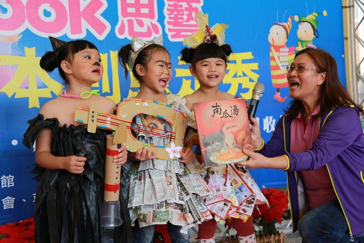 屏東萬巒圖書館辦理「繪本環保創意走秀」,學童把報紙做成禮服。記者林良齊/翻攝