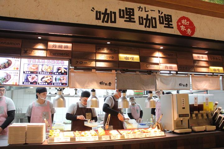 從24日outlet試營運開始,樹太老咖哩將推出每天限量100份的1元咖哩飯。記者洪上元/攝影