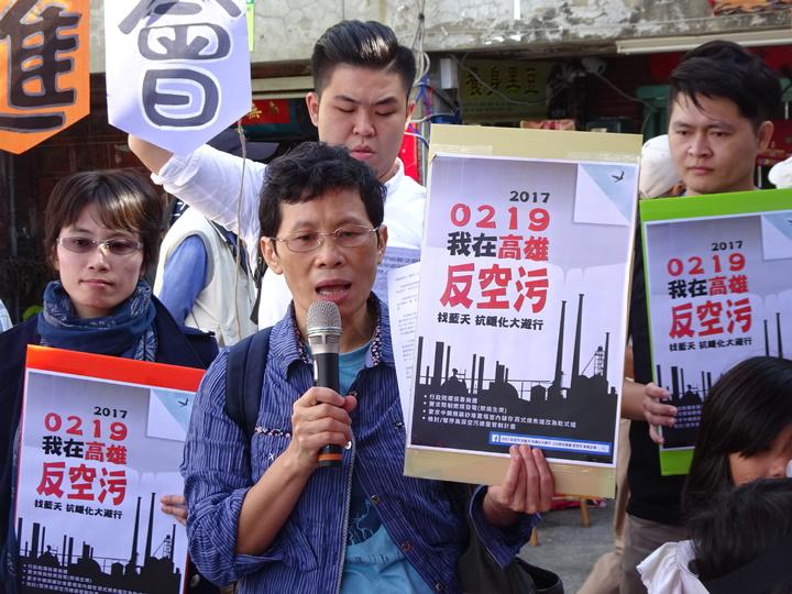高雄場反空汙大遊行總召陳椒華(中)說,人民已無法忍受,只有上街頭表達不滿。記者潘欣中/攝影
