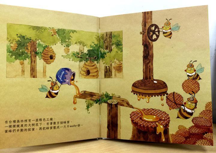 台積電公共設施服務部出版兩冊繪本,將員工比喻為勤奮的蜜蜂,天天採蜜,再壓製成「晶圓餅(wafer餅)」出售,讓科技產品有溫度。記者李青霖/攝影