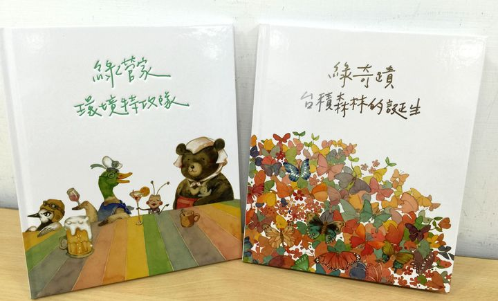台積電公共設施服務部出版兩冊繪本,介紹台積電在綠工廠與環境永續目標的努力。記者李青霖/攝影