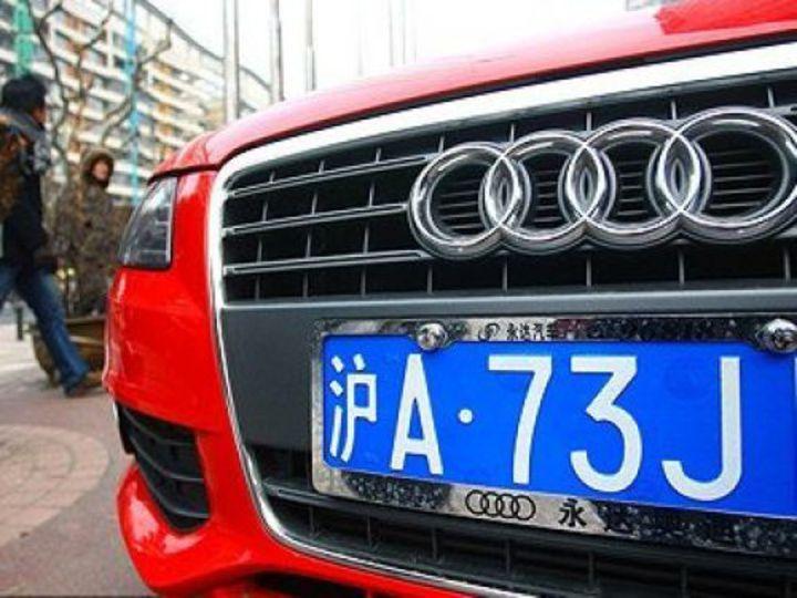 上海私家車牌元月均價39萬元新台幣。(百度圖片)