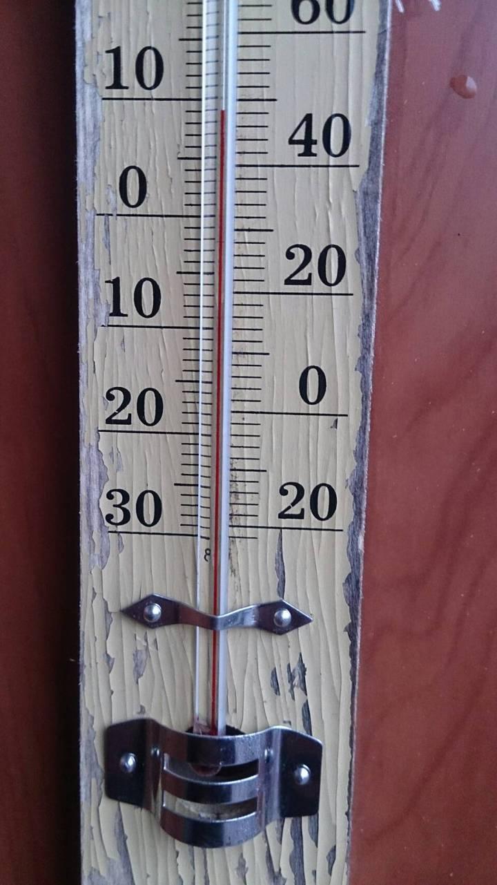 大陸冷氣團襲台但今天上午低溫不夠,下午則是低溫但水氣不夠而未下雪,排雲山莊也不夠冷。圖/玉管處提供