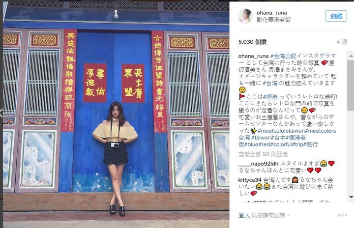 日本網路紅人山本月在Instragram上介紹鹿港老街,引發日本網友高度關注。圖/截自Instragram