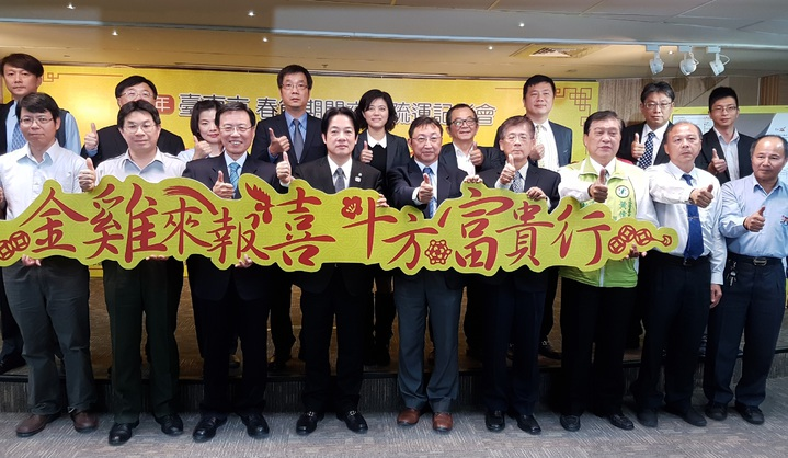 台南市賴清德(前排中)下午參加春節交通疏運記者會,與交通業者一起向民眾賀新春。記者修瑞瑩/攝影