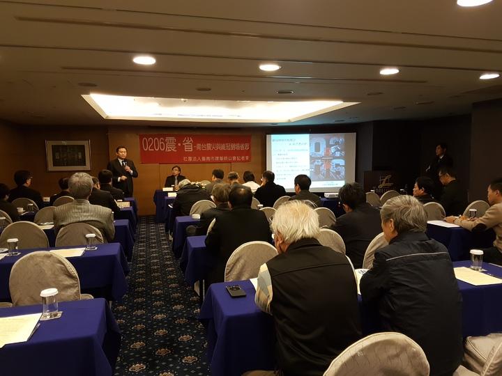 維冠大樓倒塌週年, 台南市建築師公會今天發表新書剖析倒塌原因  記者修瑞瑩/攝影
