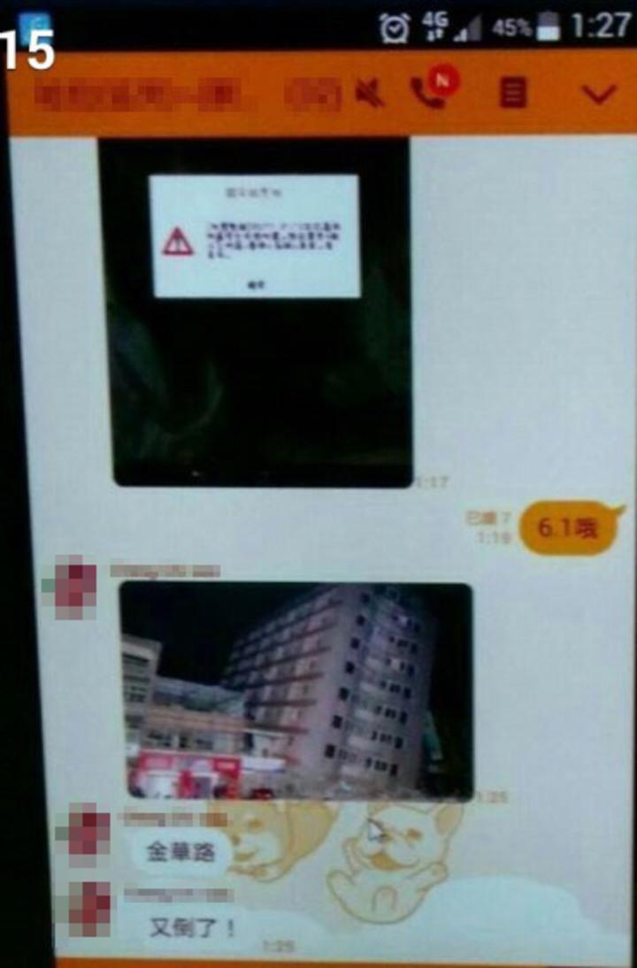 高一女學生在賴群組上發布地震假照片,被警方帶回偵訊。記者鄭宏斌/翻攝