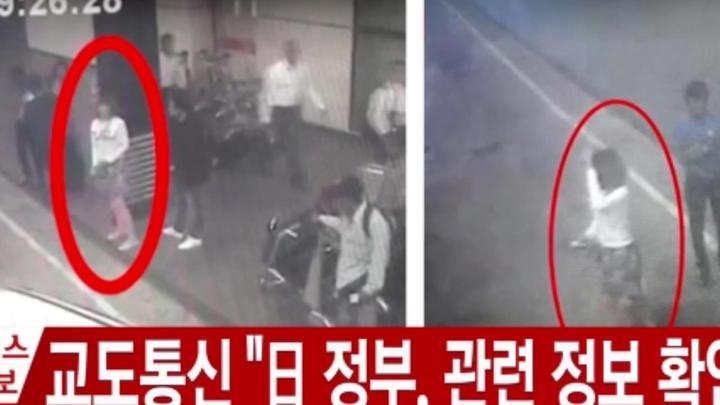 監視器拍到疑似毒殺金正男的北韓女特務(圖/網路照片)
