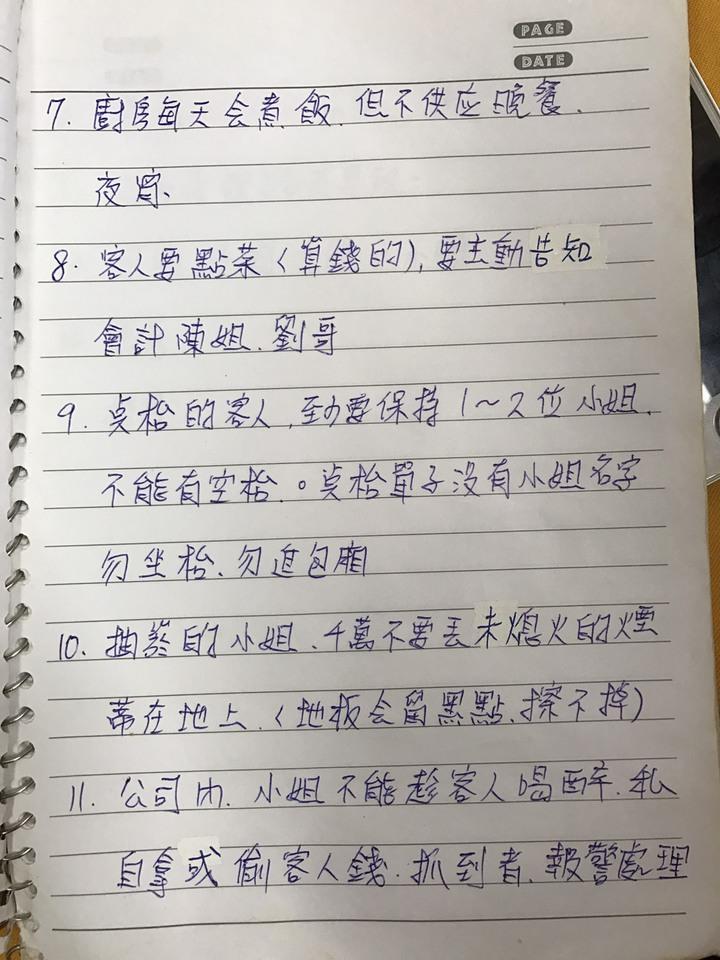 警方起出「教戰手冊」。記者江孟謙/攝影