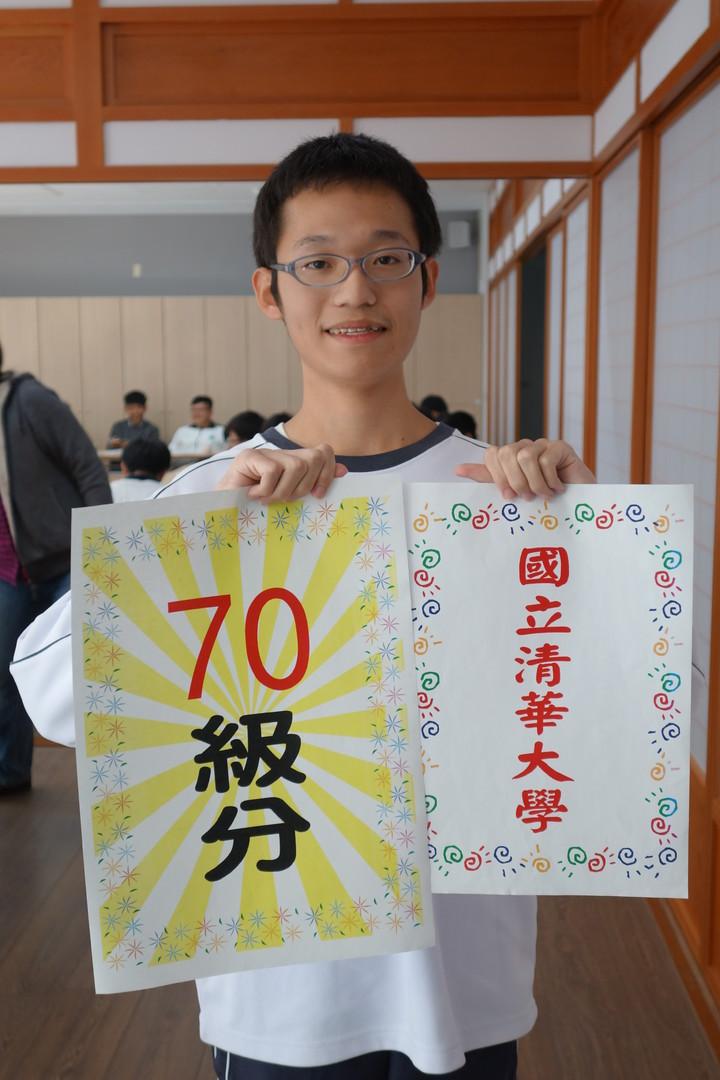 中興高中黃逸賢考出70級分將鎖定申請台清交等校電機系。記者賴香珊/攝影