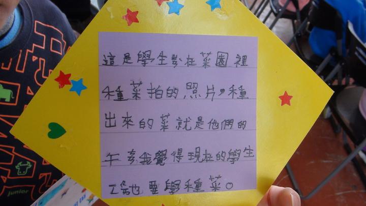 校方找出舊校舍照片,讓學生親眼看寫出感受與心得,成為學校課程一環。記者郭宣&#24419/攝影