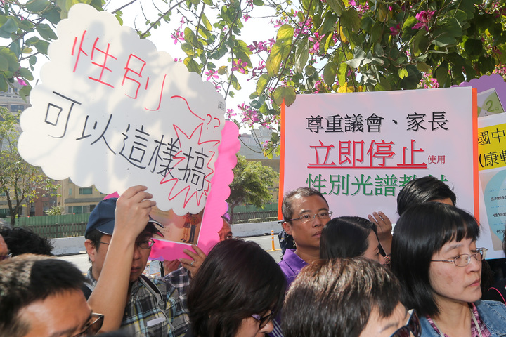 家長們前往光明國中高舉看板抗議爭議性教材。記者黃仲裕/攝影