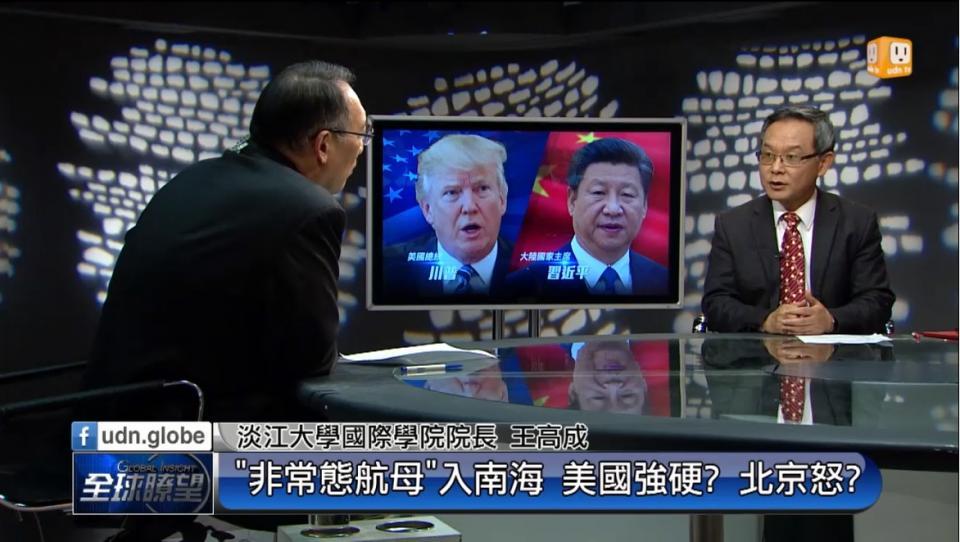 全球瞭望/「非常態航母」入南海 美國強硬? 北京怒?