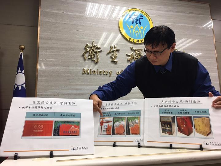 衛福部食藥署今天公布牛樟芝食品業專案稽查結果。 記者鄧桂芬/攝影