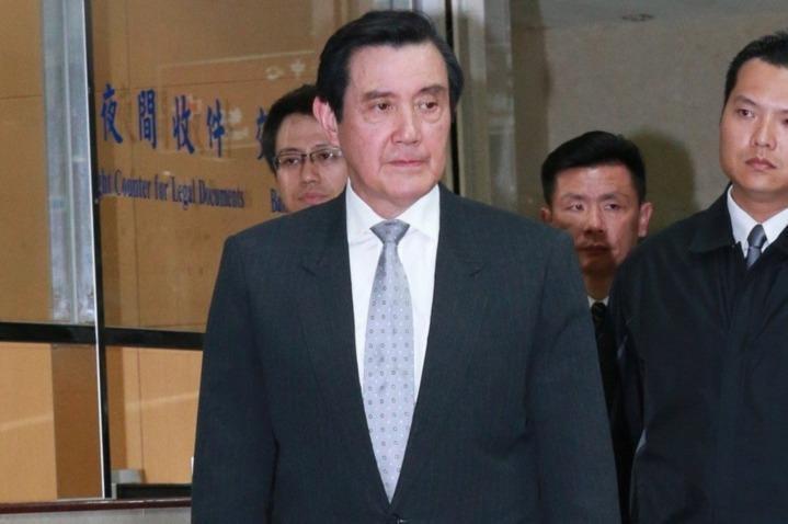 前總統馬英九昨遭台北地檢署昨依違反通訊保障法、監察法及洩密罪起訴。 聯合報資料照片