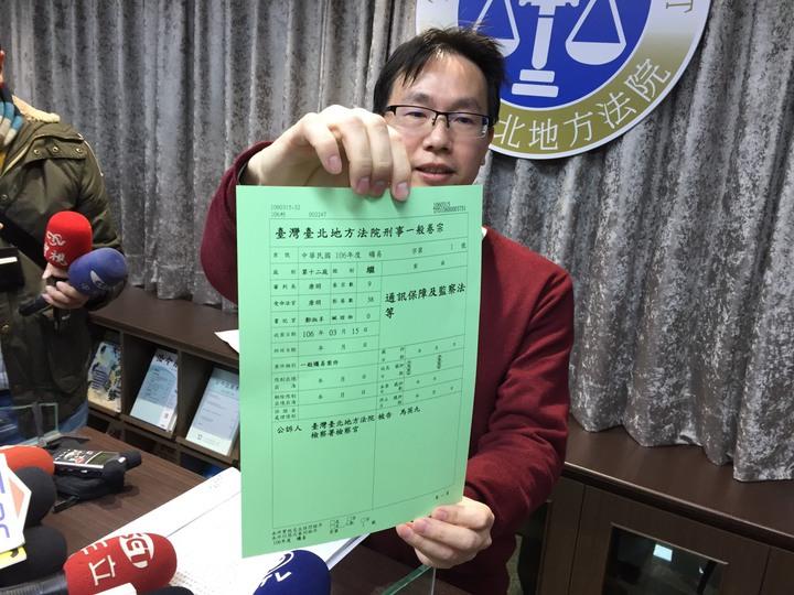 53期年輕女法官唐玥中籤審理馬英九案。                 記者王聖藜/攝影