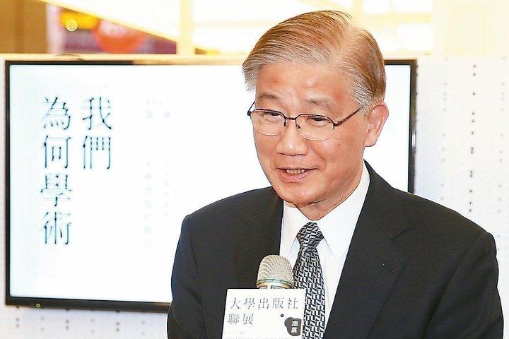 台大校長楊泮池今天在校務會議上發表聲明表達不續任。聯合報資料照片