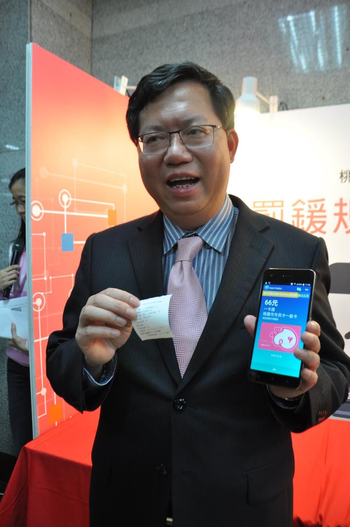 桃園市長鄭文燦今天示範用手機使用行動市民卡,直誇方便。記者張裕珍/攝影